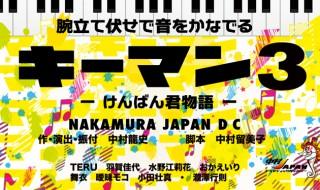 2014_key
