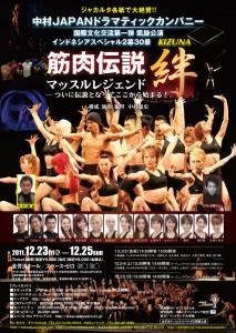 gaisen2011-5